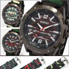 送料無料 (定形外郵便配送可能/3個まで) メンズ腕時計 カモフラージュ柄 カモフラ柄 迷彩柄 ラバーベルト 腕時計