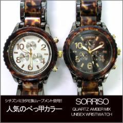メンズ腕時計 ニクソン好きさんに必見 べっ甲 メタルコンビ 腕時計 クロノグラフ (2色/ホワイト ブラック) 送料無料
