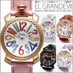 送料無料 (定形外郵便配送可能/3個まで) トップリューズ式ミディアムフェイス腕時計 カラフル文字盤40mm PUレザーベルト