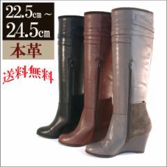 ロングブーツ 本革 レディース 黒 ウェッジ 牛革  本皮 レザー ダブルベルトブーツ  サイドファスナー (3色) 送料無料