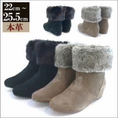 ファーブーツ 本革ブーツ レディース ショートブーツ インヒール ボア あったか 防寒  (2色/ブラック ダークベージュ)
