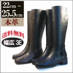 ロングブーツ 本革 レディース 黒 大きいサイズ ぺたんこ タッセル付き 牛皮 レザー サイドファスナー  スクエア  3E (2色)送料無料