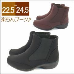 楽ちんブーツ 厚底 サイドゴア ショートブーツ コンフォート 計量 軽い 快適歩行 旅行にも 幅広 3E EEE(全2色)