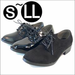 オジ靴 オックスフォード 紐靴 マニッシュ エナメル レースアップ レディース シューズ (全3色)