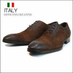 送料無料 ビジネスシューズ メンズ 本革 ストレートチップ スエード レザーシューズ 皮靴 紐靴 イタリア製 (ダークブラウン)