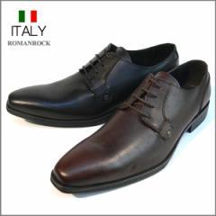 送料無料 ビジネスシューズ メンズ 本革 ロングスクエアトゥシューズ レザー 皮靴   イタリア製 インポート (2色/) ロマンロック