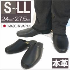 日本製 本革オフィスサンダル ビジネスサンダル 牛革 備長炭仕上げ 消臭 抗菌 メンズサンダル スリッパ レザーサンダル (ブラック)