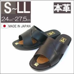 サンダル メンズ 日本製 本革 オフィス ビジネスサンダル 牛革 オープントゥ メンズサンダル スリッパ レザー (2色)
