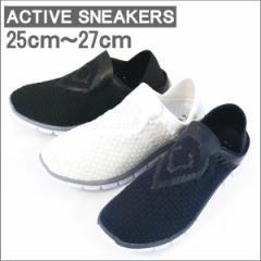 メンズ 2WAY スニーカー スリッポン アクティブ アウトドア スポーツサンダル カジュアル ストレッチ メッシュ 軽量 靴 (全3色)