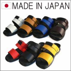 日本製 オフィスサンダル ビジネスサンダル ヒールフィット カラー豊富 当店だけのオリジナル バックバンド付き (7色)