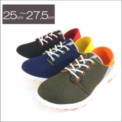スニーカー メンズ スリッポン 踵踏める 痛くない 紐靴 メッシュ 運動靴 (3色/ブラック カーキ ネイビー)