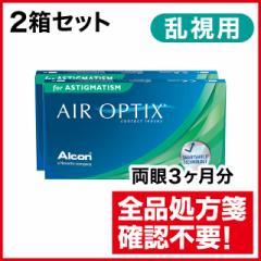 エアオプティクス 2ウィーク 乱視用×2箱セット/...