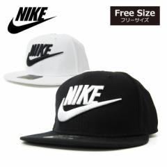 NIKE ナイキ 584169 キャップ SNAPBACK FUTURAスナップバック 帽子 メンズ レディース