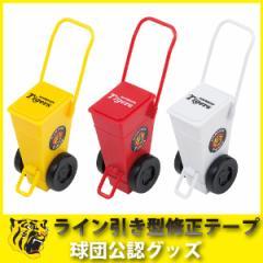 阪神タイガースグッズ ライン引き型修正テープ