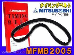 タイミングベルト 単品 三ツ星 ミツボシ MFMB2005