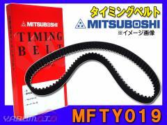 タイミングベルト 単品 三ツ星 ミツボシ MFTY019