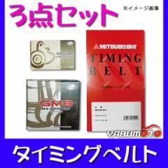 キャリィ DD51T NA 1991/09〜 タイミングベルト3点セット 送料無料