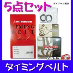 ジムニー 2Vターボ JA11-150001〜 タイミングベルト5点セット 送料無料