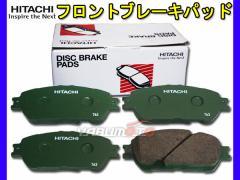 エスティマ ACR30W ACR40W MCR30W MCR40W 日立 ブレーキパッド フロント 4枚セット HT009
