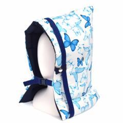 防災頭巾(椅子固定ゴム付き) ブルーバタフライ N4436900 防災グッズ/防災ずきん/防災用品/小学生/幼児
