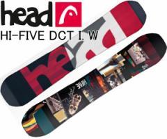 HEAD SNOWBOARDS(ヘッド) Hi-Five DCT i.W 2017年モデル レディースノーボード送料無料