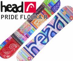 HEAD SNOWBOARDS(ヘッド) PRIDE FLOCKA R 2017年モデル レディーススノーボード