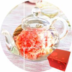 ギフト 優雅セット 花咲く工芸茶10種とティーポット