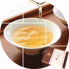 ジャスミン茶/茉莉龍珠 [白龍珠] 200g メール便送料無料/ホワイトデー お返し