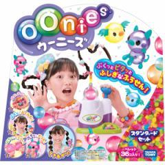 【購入特典ペレット12個プレゼント】ウーニーズ スタンダードセット タカラトミー 女の子おもちゃ5歳