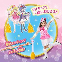 【数量限定特価SALE】バンダイ 魔法つかいプリキュア!魔法のほうき 女の子おもちゃ