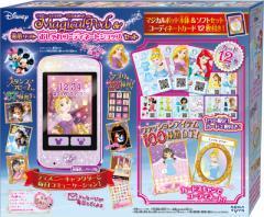【数量限定特価SALE】ディズニーキャラクターマジカルポッド& 専用ソフト おしゃれコーディネートショップセット 電子玩具 女の子