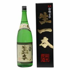 清酒 お福正宗 特別純米原酒「生一本」 1800ml