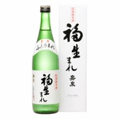 清酒 嘉泉 特別純米酒「福生まれ」 720ml