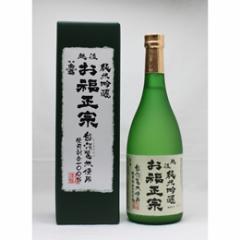 清酒 お福正宗 純米吟醸 越淡麗米使用 720ml