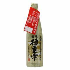 清酒 お福正宗 特別本醸造原酒 槽垂雫 720ml