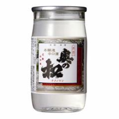清酒 奥の松 本醸造 辛口 カップ 180ml