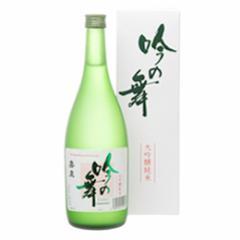 清酒 嘉泉 純米大吟醸「吟の舞」 720ml