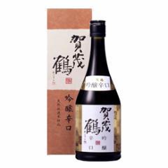 清酒 賀茂鶴 吟醸辛口 LG−B1 720ml