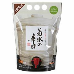 清酒 菊水 菊水の辛口スマートパウチ 1500ml