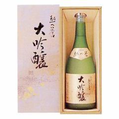 清酒 越の誉 大吟醸酒 720ml