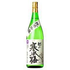 清酒 越の寒中梅 純米吟醸 1800ml