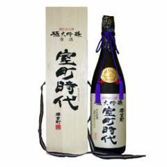 清酒 超特撰 櫻室町 極大吟醸 室町時代 1800ml