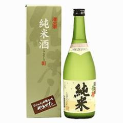 清酒 澤正宗 純米酒 720ml