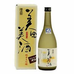 清酒 澤正宗 純米大吟醸 美田美酒 720ml