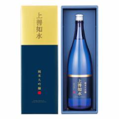 清酒 白瀧 上善如水 純米大吟醸 1800ml