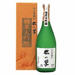 清酒 神聖 上撰 純米大吟醸 松の翠 720ml