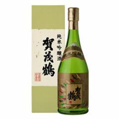清酒 賀茂鶴 純米吟醸 箱入り 720ml
