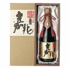 清酒 高清水 大吟醸「嘉兆」 720ml