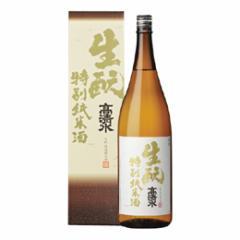 清酒 高清水 生もと特別純米酒 1800ml