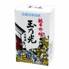 清酒 玉乃光 純米吟醸 冷蔵酒パック 450ml